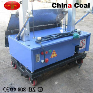 Hy 201b 25mm Automatic Gypsum Machine Plastering pictures & photos