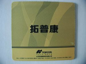 Promotion Gift Mouse Pad with Brand Logo (F-X-01112) pictures & photos