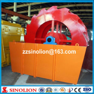 High Effecient Wheel Type Sand Washing Machine Price