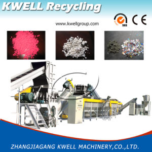 LDPE HDPE Agglomerator/Waste Film Recycling Machine pictures & photos