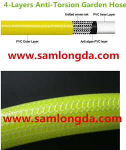 Flexible PVC Garden Hose (4 layer) pictures & photos