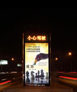 Outdoor LED Screen Aluminium Advertising Light Box pictures & photos
