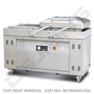 Double Chamber Vacuum Packaging Machine (DZ-500-2SB)