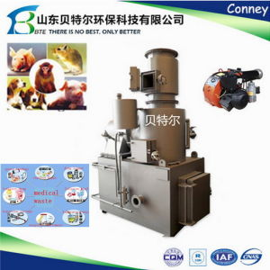 Good Performance Medical Waste Burner Incinerator pictures & photos