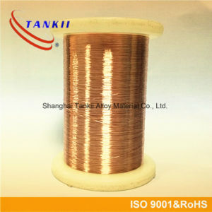 CuNi2 0.2mm 0.1mm copper nickel alloy wires 38AWG wire pictures & photos