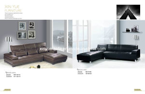 China Modern Leather Recliner Home Living Room Sofa