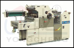 Numbering Offset Press Machine (YC56IINP)