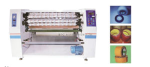 BOPP tape slitter and rewinder machine pictures & photos