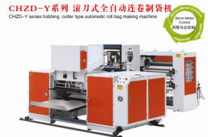 Full Automatic Hobby Cutting Type Rolling Bag Making Machine pictures & photos