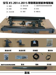 Auto Parts Electric Running Board Side Step pictures & photos