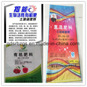 Plastic Packaging PP Woven Bag for Fertilizer with Colorful Printing pictures & photos