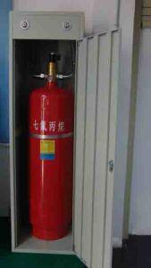 Zmc-40L FM-200 Fire Extinguishing Systems pictures & photos