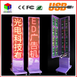 P10 Full Color Outdoor Display Waterproof Double-Sided LED Signs Advertising Display Vertical Scrolling Vertical Landing pictures & photos