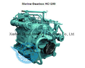 Marine Gearbox for Marine Engine Ship Use Hc1000/Hc1250 pictures & photos