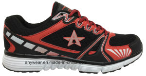 Ladies Women Gym Sports Running Shoes Jogging Footwear (515-7173) pictures & photos