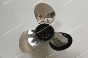 Outboard Engine Propeller of Aluminum or Stainless Steel YAMAHA 40HP Stainless Steel Propeller pictures & photos