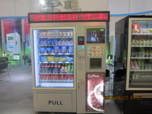 Combo Vending Machine with LCD Display (LV-X01) pictures & photos