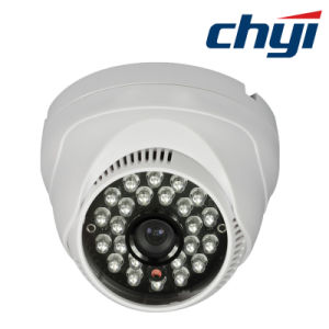 1080P Plastic Dome HD Cvi CCTV Camera (CH-DP25B200) pictures & photos