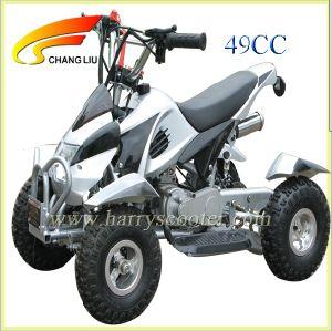 Electric ATV Mini ATV for Kids with CE Paper (CS-E9047)