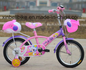 Small Tiger Pattern 2-8 Years Old Children Bicycle / Children′s Bicycle