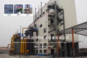 Coal Gasifier for Aluminium