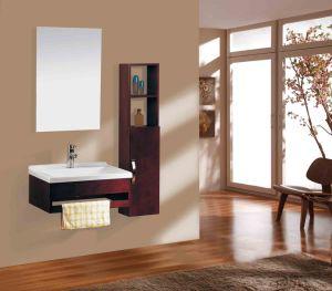 Bathroom Cabinet (BS-020)