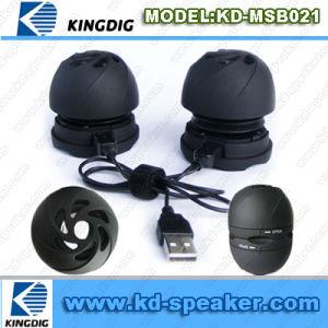 2.0 Stereo Mini Speaker (KD-MSB021G)