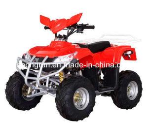 ATV (T-110H)