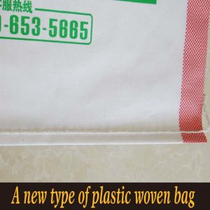 PP Woven Bags (JTF-96)