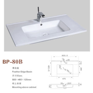 Ceramic Kitchen Basin Feather Edge Basin Thin Wall Basin (BP-80B)