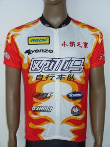 Customized Sublimation Cycling Wear