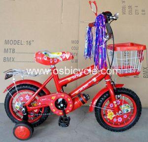 Kids Bike (OS-015)