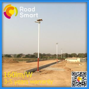 Integrated 20W LED Solar Garden Street Light with Solar Panel pictures & photos