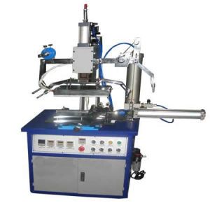 Flat/Cylindrical Hot Stamping Machine (H-338)