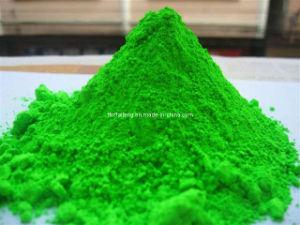 Fluorescent Pigment Green (TFCC-611)