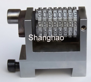 Straight Small Frame Numbering Machine (SH100 I)