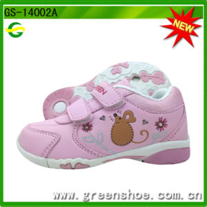 Good Selling Children Kids Casual Shoes with LED Light pictures & photos
