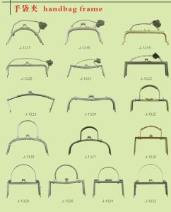 Handbag Frame/Purse Frame (BM9)
