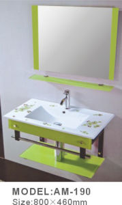 New Design Glass Basin (AM-190)