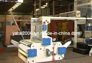 Three-Layer Co-Extrusion Film Blowing Machine (YT/3L) pictures & photos