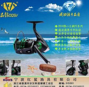 Fishing Reels (PZ500-6000F)