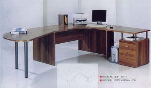 Office Table (RWA04)