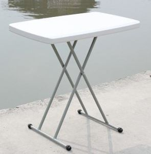 New Series Functional Adjustable Folding Table (SY-32SJ) pictures & photos