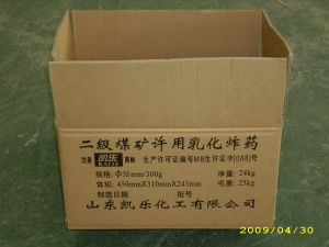 Brown Corrugated Carton Box (BR-C-001)