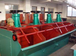 Mineral Ores Benificiation Machine Flotation Plant pictures & photos