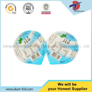 Leakage Resistance and Peelable Aluminum Foil Lid pictures & photos