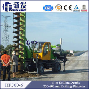 Strong Recommend! Hf360-6 Trailer Mounted Small Spiral Drilling Rig for Piling pictures & photos