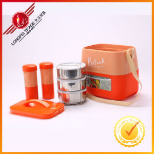 Eco-Frinendly New Hot Sale Lunch Box for Childern pictures & photos