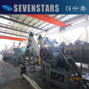 Pet Washing Line for Recycling Pet Flakes pictures & photos