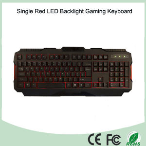 Laser Printing OEM Logo Wired Gaming Keyboard (KB-1901EL) pictures & photos